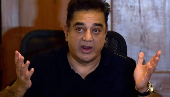 ஆர்.கே.நகர் மக்களை இழிவாக பேசியதாக நடிகர் கமல்ஹாசன் மீது வழக்கு