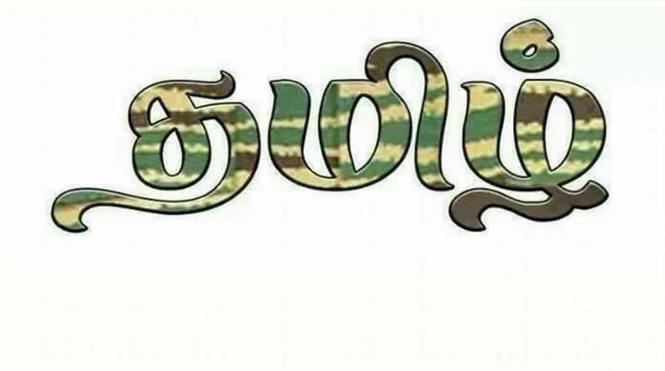 தமிழ் தொன்மையானது என மோடி கூறியது உண்மையே: வடமாநில பேராசிரியர்களுக்கு தஞ்சை தமிழ்ப் பல்கலைக்கழகம் ஆதாரத்துடன் விளக்கம்