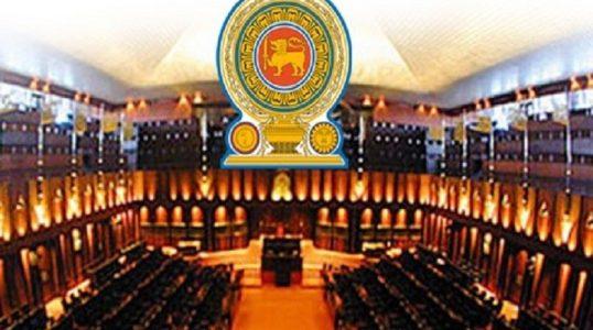 sri-lanka-parliament-budget-860-720x480-720x480