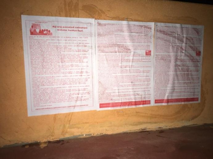 முல்லைத்தீவில் நாடாளுமன்ற உறுப்பினர் எம்.ஏ.சுமந்திரனுக்கு எதிராக சுவரொட்டிகள்