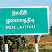 Mullaithivu-720x450