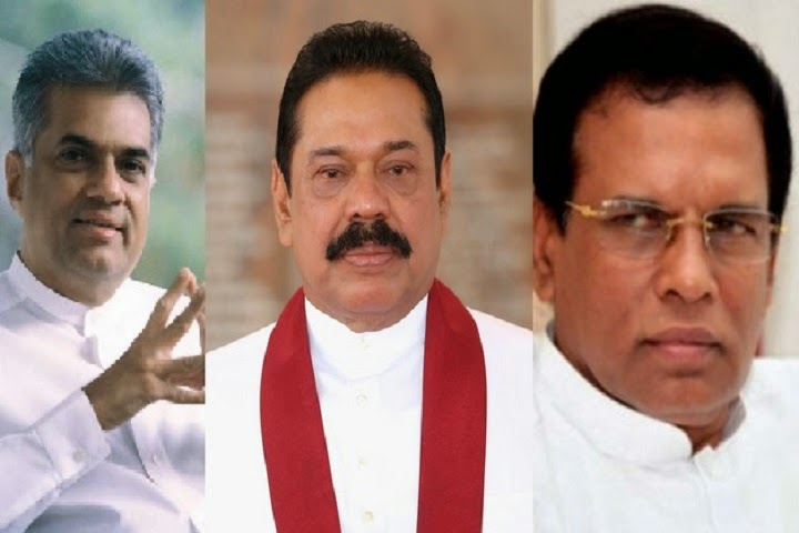 mahinda-with-ranil-maithri