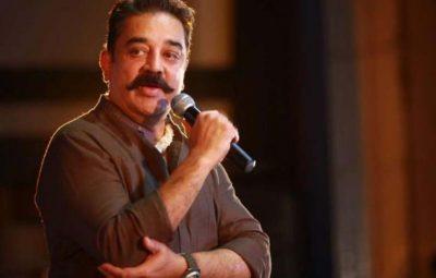 201812041447221280_Kamal-Haasan-does-it-again-Announces-his-retirement-from_SECVPF