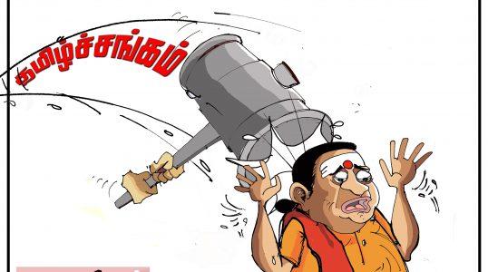 Kambavarithy Ilangai jeyaraj (1)