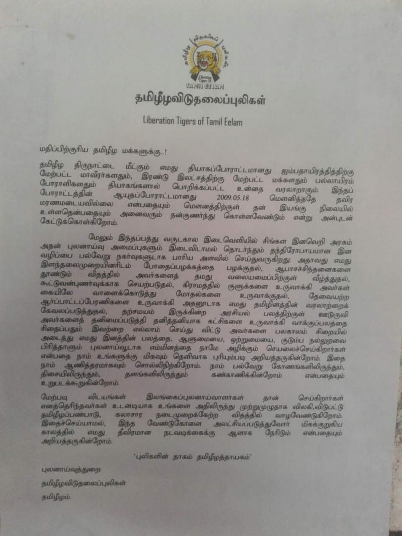 Ltte Notice