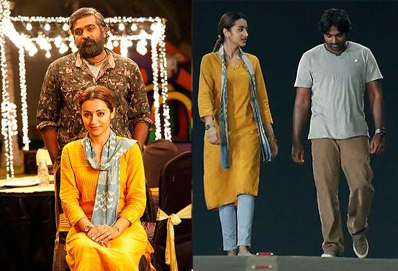 சிறந்த நடிகர்–நடிகை விஜய்சேதுபதி-திரிஷாவுக்கு விருது
