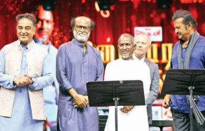 201902040215521347_For-Ilayaraja-to-Rajinikanth-praise_SECVPF