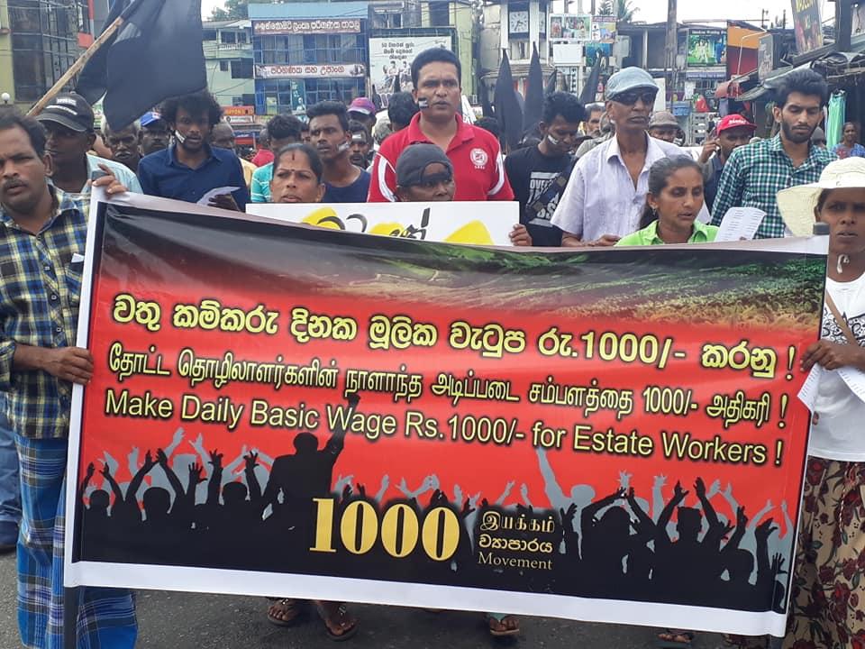 மத்துகம நகரில் நடைபெற்ற 1000 ரூபாவுக்கான போராட்டம்