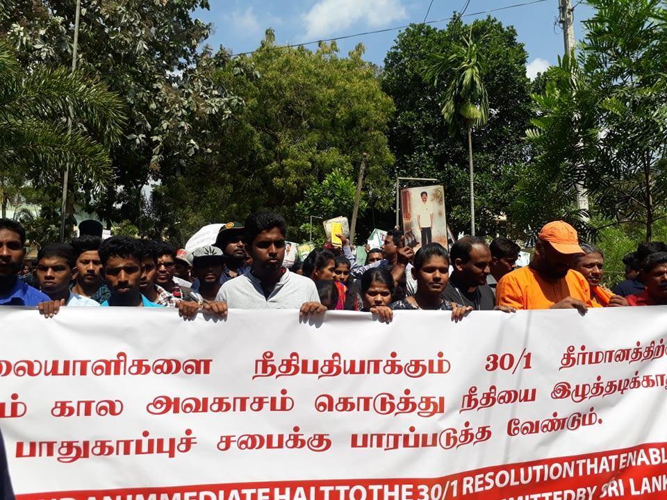 Jaffna Uni Proetst March (1)