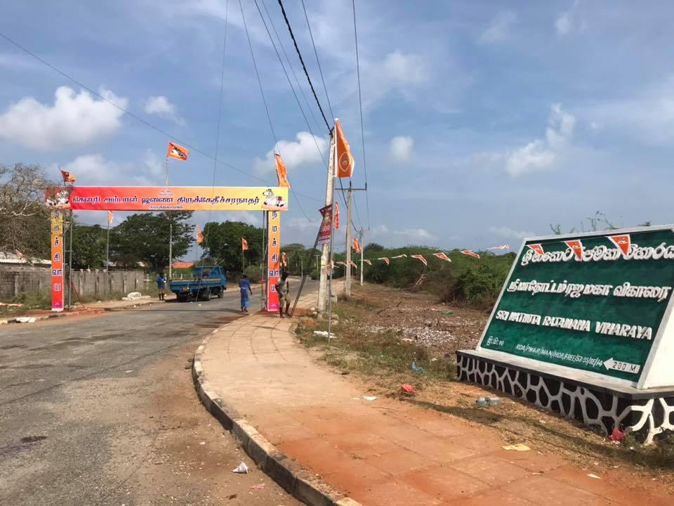 Thiruketeeswaram
