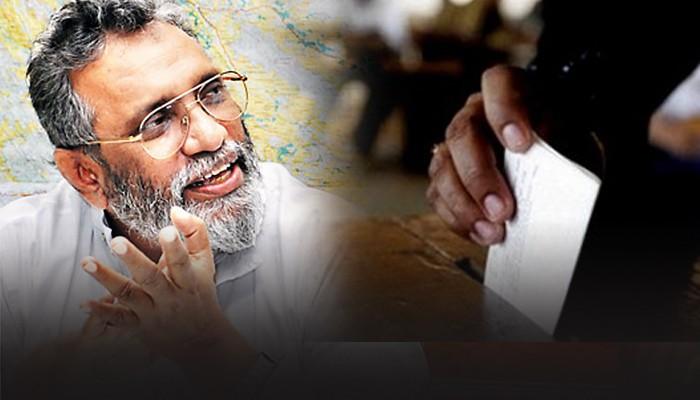 ஜனாதிபதி தேர்தல் தினம் தொடர்பாக ஜனாதிபதி , பிரதமருக்கு அறிவிப்பு