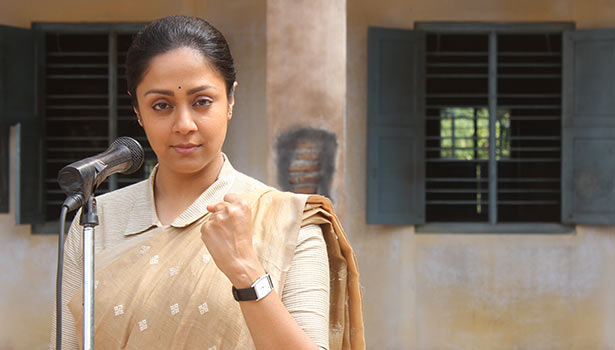 201906121332024811_Debut-director-Says-about-Jyothika_SECVPF