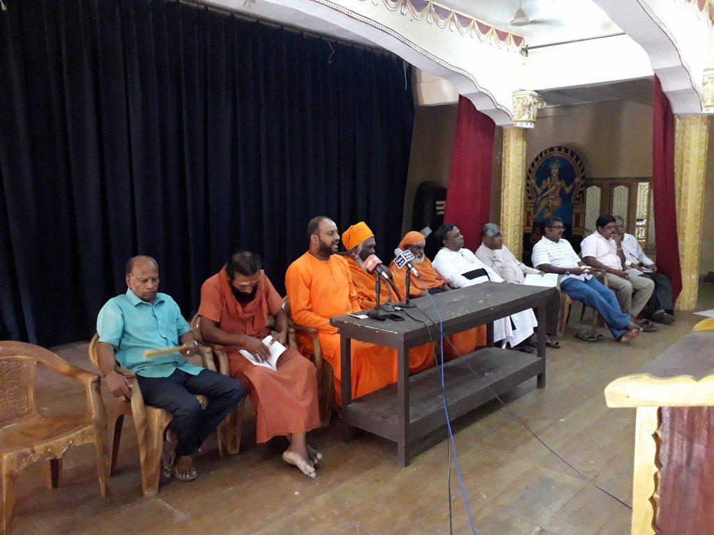 Kaniya-Jaffna