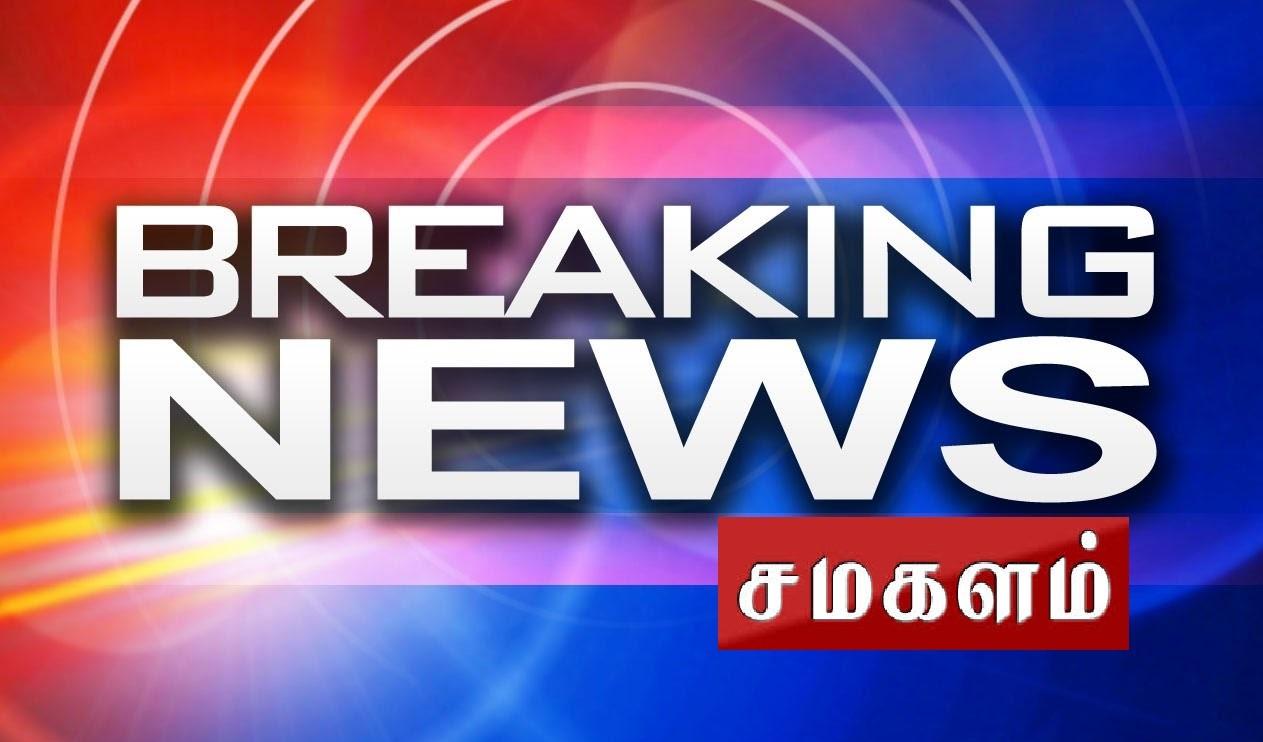 ஜுன் 20 தேர்தலை நடத்த முடியாது : தேர்தல்கள் ஆணைக்குழு உயர்நீதிமன்றத்திற்கு அறிவிப்பு