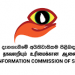 rti-logo-_commission_sri_lanka