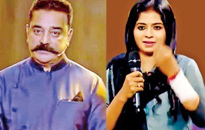 201908190613252777_Attempted-suicide-Kamal-Haasan-denounced-Madhumita_SECVPF