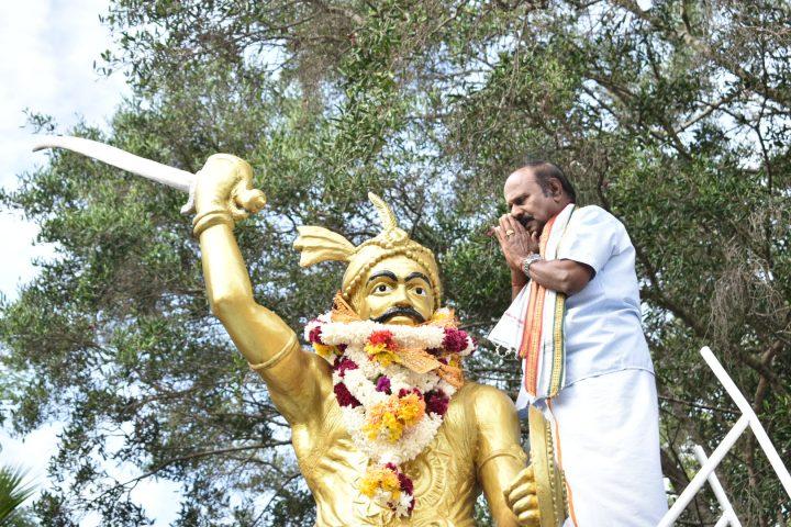 வன்னி இராச்சியத்தின் இறுதி மன்னன் பண்டாரவன்னியனின் 216ஆவது நினைவு நாள் இன்று