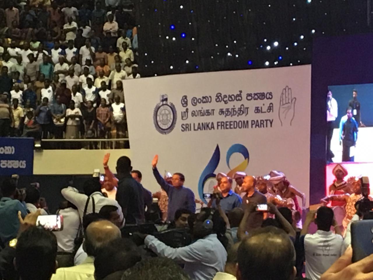 2020இல் சு.க ஆட்சியமைக்கும் : கட்சி மாநாட்டில் ஜனாதிபதி