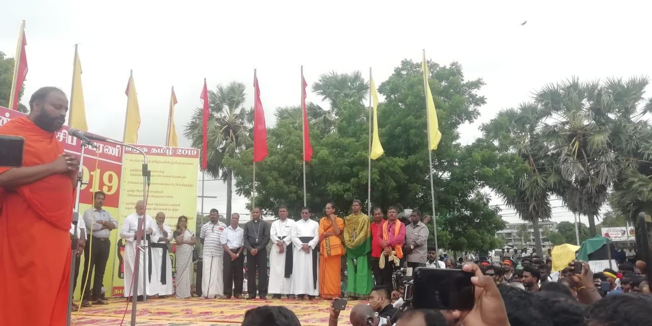 Eluha Tamil 2019 (2)