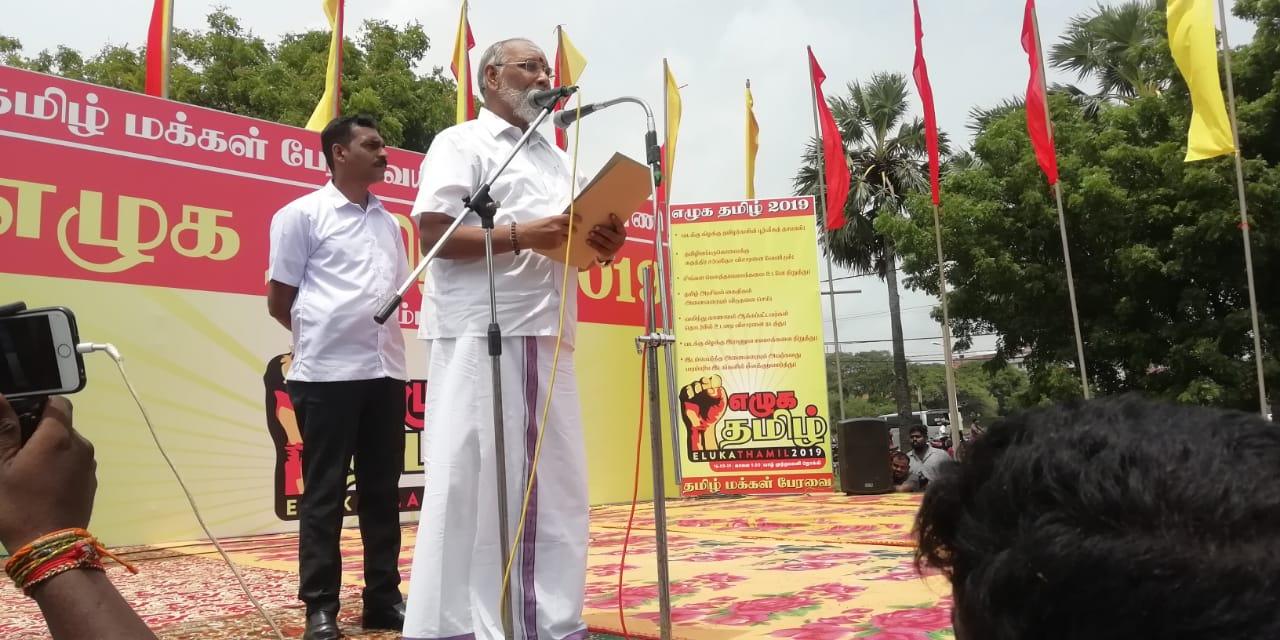 Eluha Tamil 2019 (7)