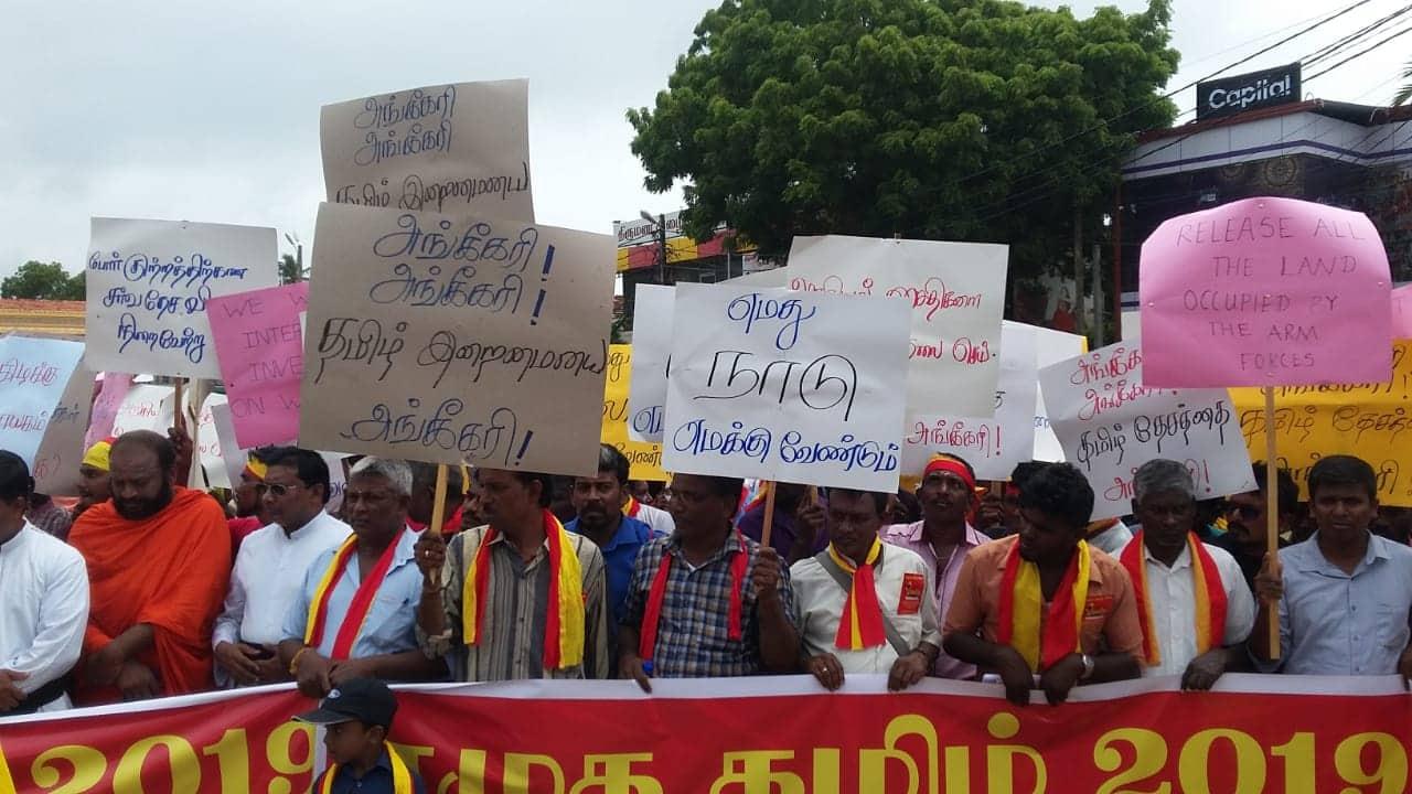 Eluka tamil 7