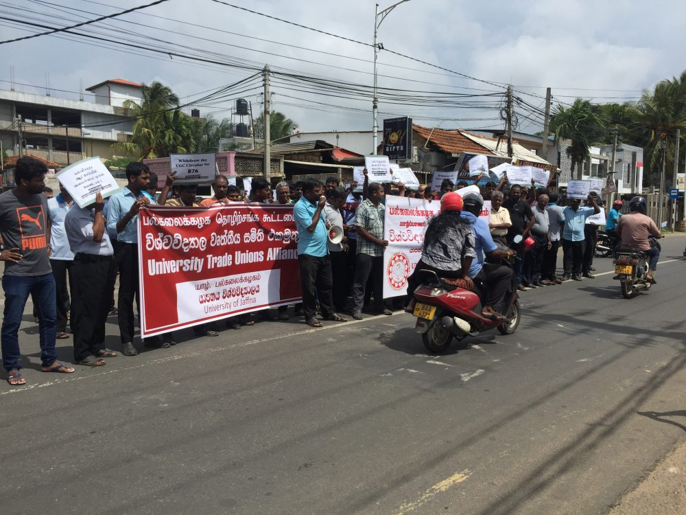 Jaffna-University-Workers-Protest-1