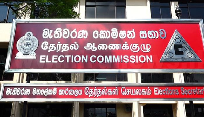 ஜனாதிபதி தேர்தல் : வாக்கு சீட்டின் நீளம் எவ்வளவு தெரியுமா?