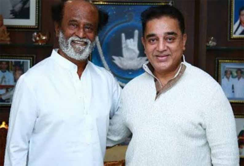 201911201121359369_How-is-it-possible-for-Rajinikanth-and-Kamal-Haasan-to-work_SECVPF
