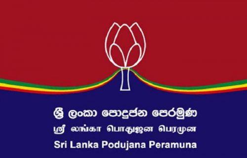 பொதுஜனபெரமுனவிற்கு எதிராக தேர்தல் வன்முறைகள் சட்டமீறல்கள் குறித்த அதிகளவான முறைப்பாடுகள்