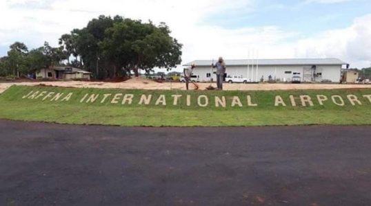 The-Jaffna-International-Airport-