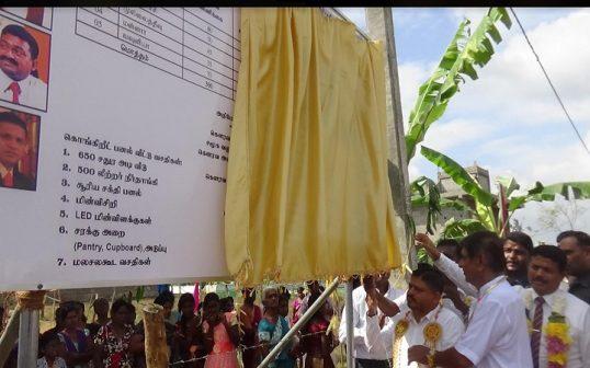 வவுனியா- மகிழங்குளத்தில் பொருத்து வீட்டிற்கான அடிக்கல் நாட்டு விழா  இடம்பெற்றது