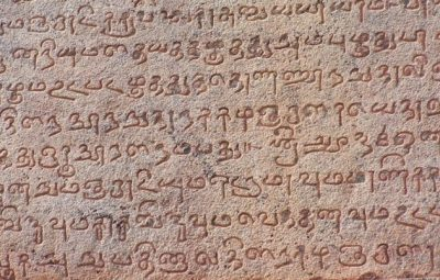 tamil-scripture