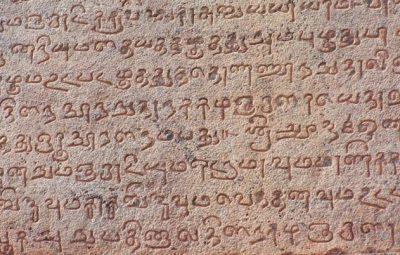 tamil-scripture