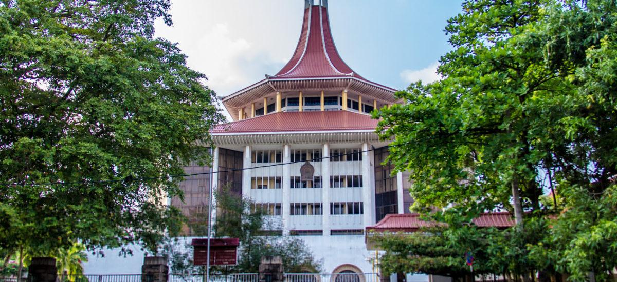 Supreme Court Sri Lanka