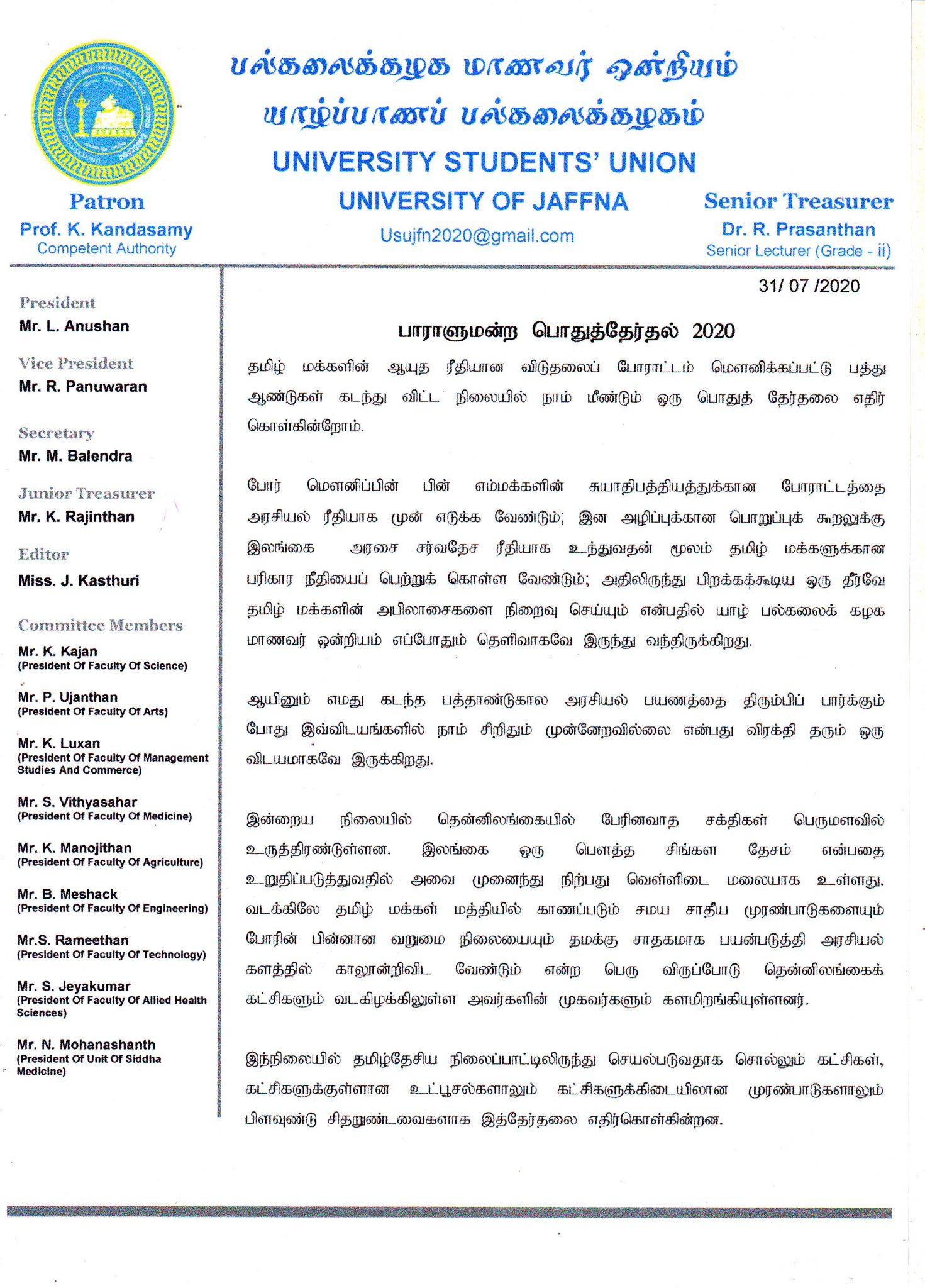 Jaffna-University-Student-Union-Report-Parliament-Election-2020-1-1471x2048