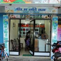 Donika Nagai tholilagam